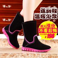 2014 women's thermal winter flat shoes flat heel snow boots boots 8208 medium-leg