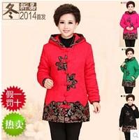 The elderly women's wadded jacket plus size plus size cotton-padded jacket autumn winter outerwear 50 - 60