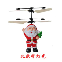 FREE SHIPPING Induction Flying Santa Claus and Light For Christmas Flying fairy