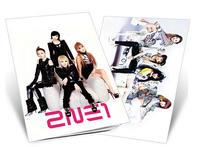 2ne1 notebook soft copy