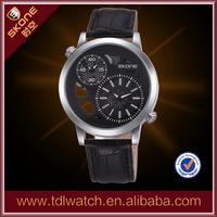 SKONE Brand Men's Fashion Leisure Dual Time Zone Watch Quartz Wrist Strap Watch Gift Clothes Man, 12 Months Guarantee