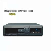 StarHub TV &set-top box & Singapore HD C608 & Support N3 on-demand & Wonderful fyhd&usb & wifi&DHMI & av