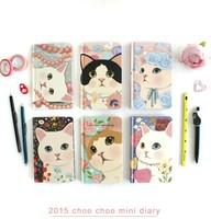 Jetoy cat 2015 hard skin mini diary notepad the schedule