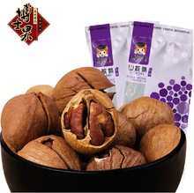 Chinese snacks dried fruit nuts walnut 180g  free shipping