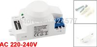 SK-600 Microwave Motion Sensor Detector Switch Wireless Module 5.8GHz AC 220-240V