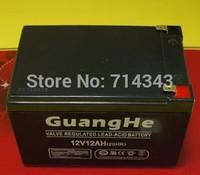 #12V 12AH maintance free battery,storage battery,solar lead acid battery,rechargeble,Lighting Sound UPS