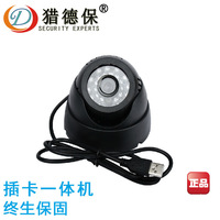 camera integrated machine home monitoring equipment card TF wiring free wireless high definition infrared band recording