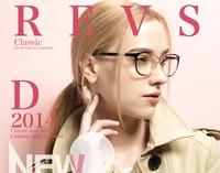 new style 2014 spectacle frames eyeglasses TR-90 light material acete optial fram for women classical glasses 5851