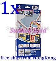 1X 6PCS KOBAYASHI SEIYAKU  Cooling Gel Sheet (For Adult) provides cooling effect that lasts for whole night