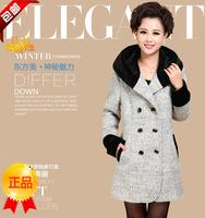 Women's 2014 autumn and winter woolen overcoat woolen outerwear female medium-long fashion