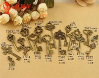 DIY handmade material wholesale Zakka antique small retro vintage key charms China, skeleton key beads, key pendant for bracelet