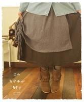 Japanese Harajuku Mori Girl Patchwork Double Layer Lolita Vintage Retro Mid-Calf Maxi Skirt Brandy Melville Saia Longa Feminias