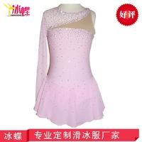 hot sales Ice skating dress free shipping new brand Ice skating dress  pink  hot sell 2014 new brand