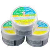 Dotc Blue Pain Stopper Relief Cream For Permanent Makeup C03851