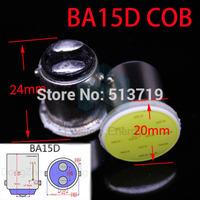 2015 New 1X 1157 BA15D COB 12v Bulb P21/5W Brake Tail Turn Light Auto car Signal Light Parking Backup Bulb Lamp Xenon White
