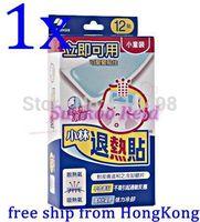 1X 12PCS KOBAYASHI SEIYAKU  Cooling Gel Sheet (For kid or Children) provides cooling effect that lasts for whole night