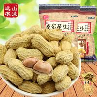 Free Shipping 1000g Fujian Longyan Peanut Garlic flavor 500g + Salty Flavor 500g Delicious Crisp Leisure Snacks   Peanuts