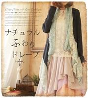 Japanese harajuku mori girl leptonema thin knitted cotton brandy melville cardigan kimono feminino gilet long femme fuzzy jacket