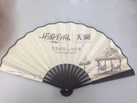 Free Shipping Chinese Double side fabric fan