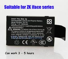 Zk Iface série batterie 2000 mAH sauvegarde batterie adapté pour iface302 Iface 702 iface303 iface800 iface402 iface202(China (Mainland))