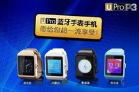 "Brand New 1.55"" U Pro P3 Bluetooth Touchscreen Smart Watch &GSM for Android,ios Phone 4 4S 5 5S + flash shooting function"