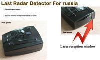 Strelka-ST Russia radar detector STR535 Russian Voice