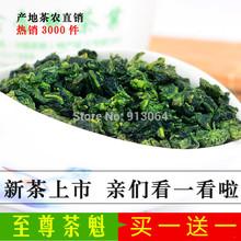2014 500g  new tea for tieguanyin from Fujian province pot tea for health care tea