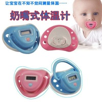 Free Shipping Nono vivi baby thermometer nipple type electronic thermometer lcd screen nipple thermometer