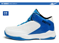 Top Quality Brand Basketball Shoes For Men Sport Shoes Cushioning Function Breathable Skid Resistance