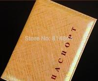 Multicolor cross pattern passport holder PU Leather Passport bag English passport this customized wholesale 2014 gift cover OEM