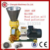 Mini pelletizer KL150B wood/feed pellet mill for home use