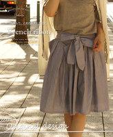 HARAJUKU Japanese Mori Girl Maxi Skirt Bow Stripe Loose Casual Elegant Skirts Lolita Girl Pleated Saias Feminia Brandy Melville