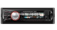 12v Good quality good sound effect car radio mp3 Audio USB player max 4*50W audio output amplifier car player pleasant music