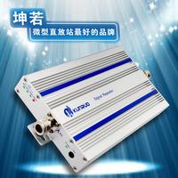 mobile phone signal amplifier set Kunruo 2G/3G WCDMA TD-SCDMA mobile / Unicom KW20 Enterprise Version