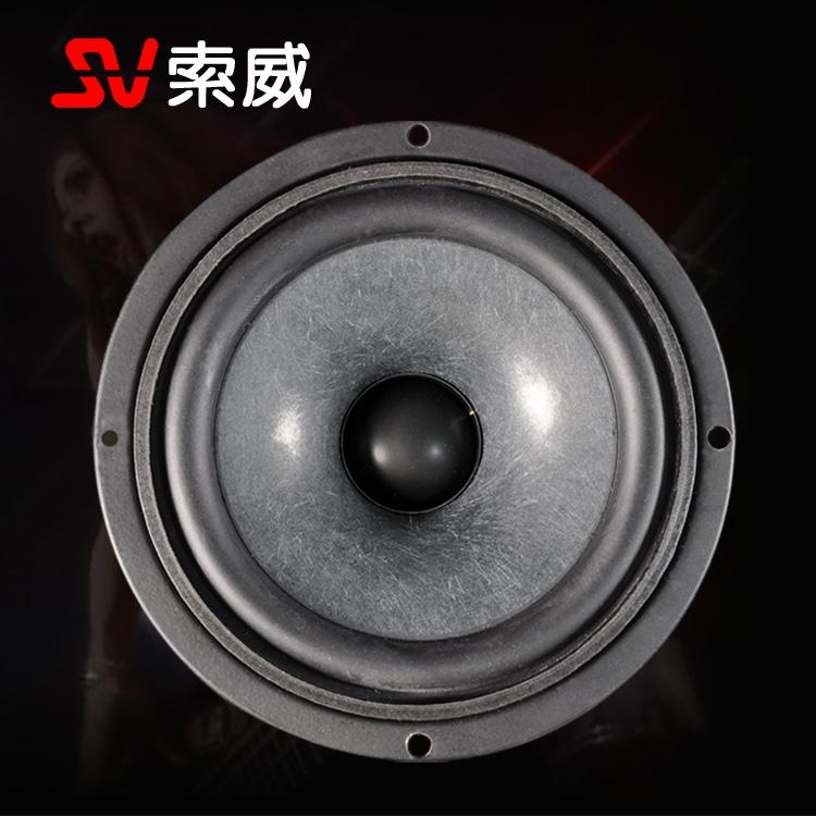 Refires solve sundsbo 4inch car diy coaxial full range speaker hifi audio horn magnetic(China (Mainland))