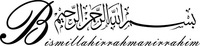 New 35*160cm Bismillah muslim design wall decor decals home stickers art vinyl SE45 islamic word