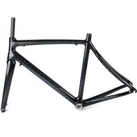 Carbon fiber frame bicycle frame ultra-light carbon fiber road bike 700c