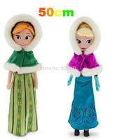"NEW! 50cm Frozen Doll Princess Elsa Anna in Winter Cloth 19.7"" soft Plush Doll Frozen toy Plush Toys gift for Children Kid girls"