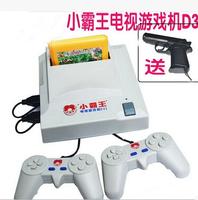 Super tv game d31 pistol 400 cassette