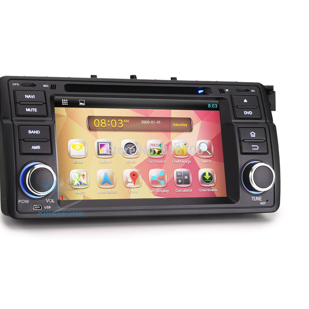 7 Dual Core Car DVD Player GPS For BMW 3er E46 M3 Rover 75 MG Car