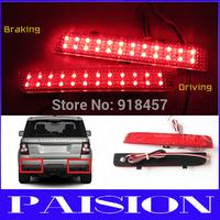 LY022-1 Red Lens Bumper Reflector LED Tail Brake Light Rear Fog Lamp for Range Rover L322 Freelander 2 LR2