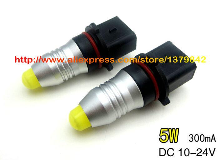 Система освещения Iculed 2 /p13w 5w 300 12V 3D система освещения osram 12v 3700 k 9006nbp 51w hb4