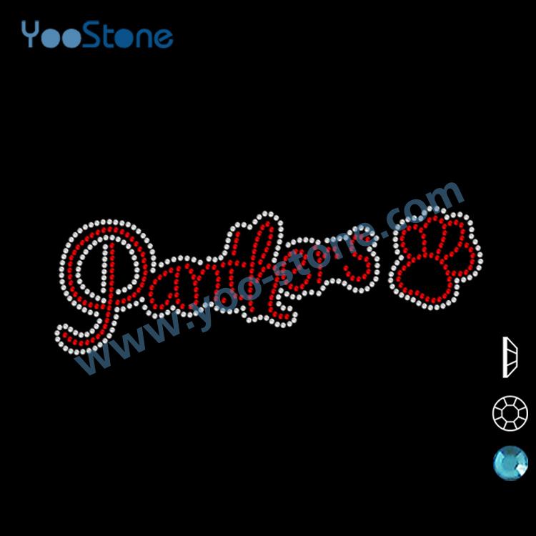 Panther Paw Logos Logo Designs Panther Paw