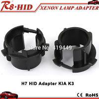 2 Pcs Xenon H7 HID Light Bulb Kit Holders Retainers Adapters for Kia K3