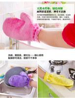 Magic water to oil washing gloves magic environmental decontamination natural wood fiber cleaning gloves