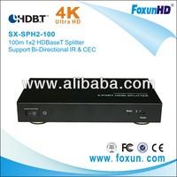 Ultra HD 4K2K  100M 1X2 HDBaseT splitter
