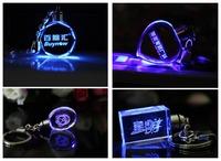 (50pcs/lot) nice LED crystal keyring glass keychain with custom logo lasered 3D creative promotion gift