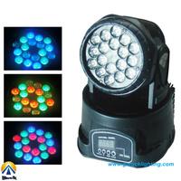 18*3w mini moving wash light 4pcs/Lot Free shipping by DHL