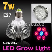 Professional LED Grow Light E27 7W 6:1 AC85-265V Indoor Plants Flowers Orchid Seedlings Growth Bulbs DIY Garden Tent Lamp Kit