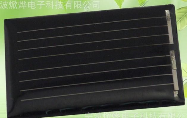 100pcs 1V 0.09w 35X25mm Micro Mini Power Small Solar Cells For DIY Solar Panels(China (Mainland))